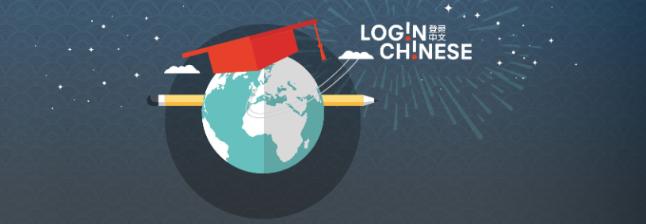 loginchinese-investisseurs-chinois